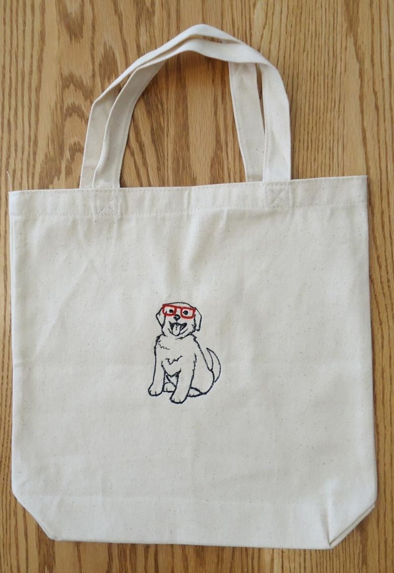 Hip Pup Bag